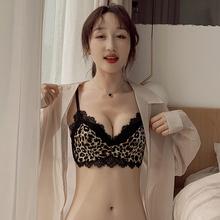 内衣女ci钢圈(小)胸聚ma整型平胸专用文胸蕾丝性感套装