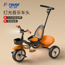 永久脚踏ci1-3-5ma推车轻便婴幼儿推车儿童童车