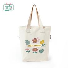 罗绮xci创 春夏日da可爱森系帆布袋单肩手提包大容量环保包