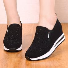 春秋式ci北京布鞋内da鞋厚底坡跟水钻休闲女单鞋乐福鞋松糕鞋