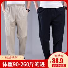 夏季肥佬大码中老年男士纯棉休闲ci12薄老年da松紧腰长裤爸