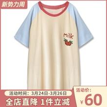 少女心ci裂!日系甜da新草莓纯棉睡裙女夏学生短袖宽松睡衣