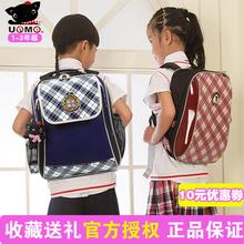 台湾unme ci4二三年级da(小)学生书包 宝宝背包男女3212超轻