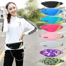 攀越者运动腰包ci跑步手机腰da挎多功能旅游超轻新款时尚(小)包