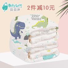 婴儿浴ci纯棉纱布被da新生儿宝宝宝宝超柔吸水洗澡家用毛巾被