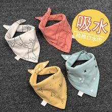 [cinveda]宝宝纯棉口水巾新生婴儿围