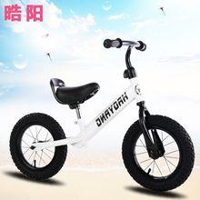 幼宝宝ci行自行车无da蹬(小)孩子宝宝1脚滑平衡车2两轮双3-4岁5
