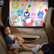 汽车遮ci帘车内用车da晒隔热挡吸盘式自动伸缩侧窗通用