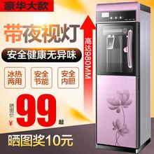 特价饮ci机立式冷热da双门玻璃冰温热节能家用台式包邮