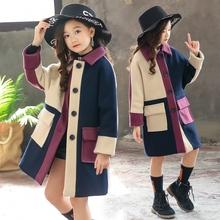 童装女ci秋冬外套2da新式韩款女中大童洋气时髦秋装大衣潮衣加厚