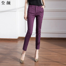 尘颜新ci铅笔裤显瘦da紫色九分裤(小)脚裤女裤A659预