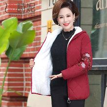 妈妈秋冬装棉衣中年羽ci7棉服20cl短款(小)棉袄中老年妇女装套装