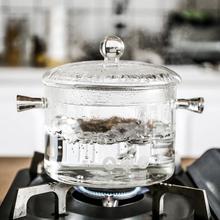 舍里 ci明火耐高温cl璃透明双耳汤锅养生煲粥炖锅(小)号烧水锅