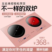 [cirong]卡雷普嵌入式电磁炉双灶家