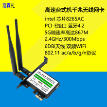 [cirong]浩霖DIY Intel/