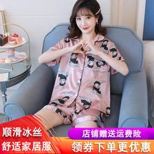 [cirong]史曼琪冰丝短袖睡衣女夏开