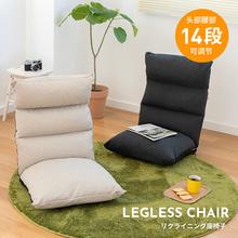 日式懒ci沙发榻榻米je室地板沙发可折叠床上客厅阳台休闲椅
