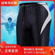 英发男ci角 五分泳je腿专业训练鲨鱼皮速干游泳裤男士温泉泳衣