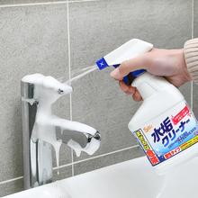 日本进ci水垢清洁剂je清洗神器水龙头去污除垢除淋浴房除水垢
