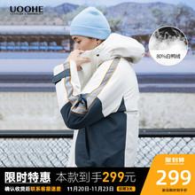 UOOciE情侣撞色je潮牌冬季连帽工装面包服保暖短式外套