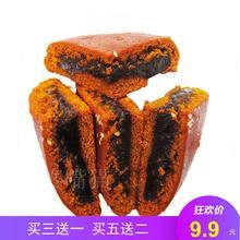 荞饼 ci工豆沙饼荞je粑粑 老式大荞饼(小)荞饼传统荞糕