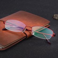 超轻纯ci眼镜框女士je视眼镜架可配光学变色近视眼镜平光镜女