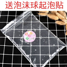 60-ci00ml泰je莱姆原液成品slime基础泥diy起泡胶米粒泥