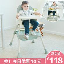 宝宝餐ci餐桌婴儿吃je童餐椅便携式家用可折叠多功能bb学坐椅