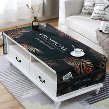 定制视柜电茶几桌ci5防水免洗je布艺长方形桌垫茶几桌布北欧