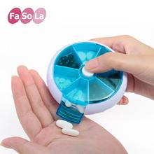日本FciSoLa便je药盒一周分装药盒随身收纳迷你药品盒切药器