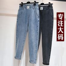 大码牛ci裤女宽松显je200斤胖妹妹裤子胯宽大腿粗萝卜哈伦裤