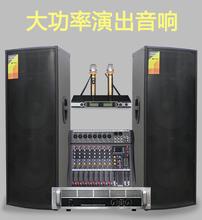 双12ci15寸舞台je业大型户外演出婚庆活动大功率重低音箱套装