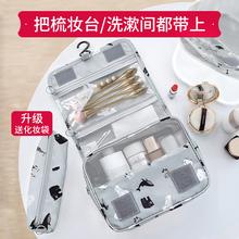 洗漱包ci便携旅行出je化妆包2020新式超火护肤品防水收纳袋子