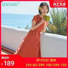 茵曼旗ci店连衣裙2je夏季新式法式复古少女方领桔梗裙初恋裙长裙