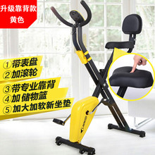 锻炼防ci家用式(小)型je身房健身车室内脚踏板运动式