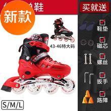 轮滑鞋ci成年专业女je学生黑色春夏旱冰耐◆新式◆磨溜