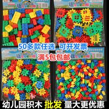 大颗粒ci花片水管道je教益智塑料拼插积木幼儿园桌面拼装玩具
