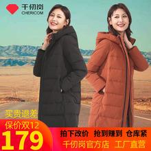 千仞岗ci020反季je长式专柜同式正品加厚爆式时尚潮网红