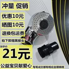 面盆伸ci水龙头家用je软管卫生间洗脸盆(小)喷头浴室柜冷热双孔