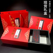 新品阿ci糕包装盒5je装1斤装礼盒手提袋纸盒子手工礼品盒包邮