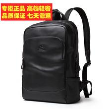 高档名牌全黑真皮男生ci7肩包背包je(小)牛皮电脑包正品旅行包