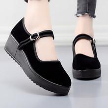 老北京布ci女鞋新款上je软底黑色单鞋女工作鞋舒适厚底妈妈鞋