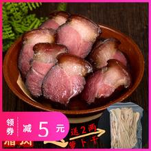 贵州烟ci腊肉 农家je腊腌肉柏枝柴火烟熏肉腌制500g