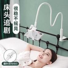 懒的手ci床头 支架je电视床头支架用桌面床上多功能夹子
