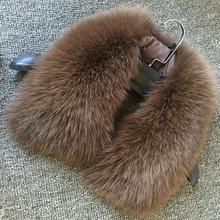 超大狐ci毛领子真毛je领男女整皮冬季保暖羽绒服大衣领子单买