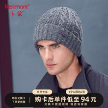 卡蒙纯ci帽子男保暖je帽双层针织帽冬季毛线帽嘻哈欧美套头帽