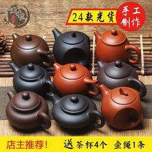 【买1ci5】宜兴套je壶朱泥(小)茶壶手抓壶功夫茶具泡茶器