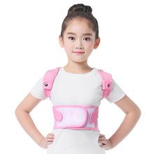 骄贝纳ci童粉色新式je正背带坐姿矫正器矫姿势矫正带