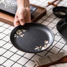 日式陶ci圆形盘子家iz(小)碟子早餐盘黑色骨碟创意餐具