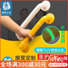 卫生间ci手老的防滑iz全把手厕所无障碍不锈钢马桶拉手栏杆